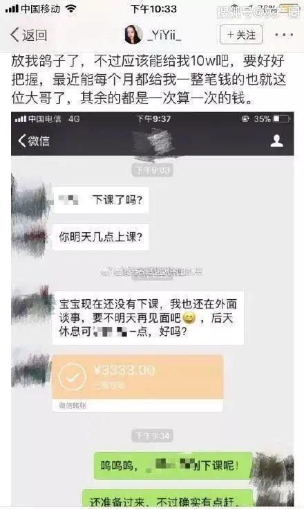 小姆苟呢真名是叫夏婧茹吗?小姆苟呢回应网上流言蜚语说了什么?