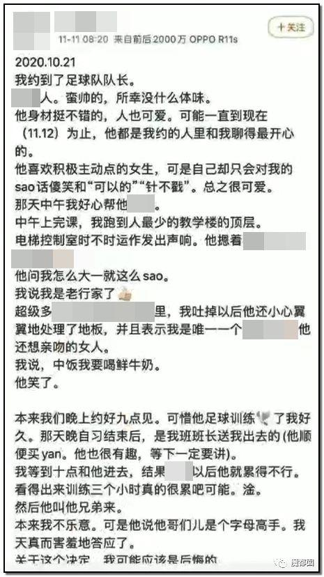 浙江农林大学夏婧茹自述日记原文 小姆苟呢为什么将卖淫经历发网上