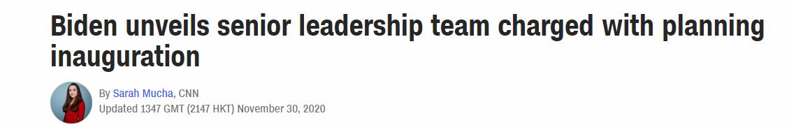 拜登宣布美总统就职典礼委员会领导团队