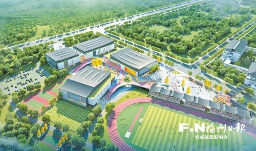 福州学校二期项目建设加速 年底前教育地块完成落架