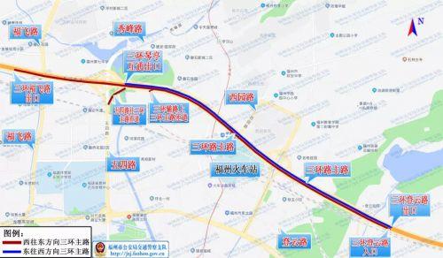 福州三环主路站东互通临时交通管制延长至12月30日