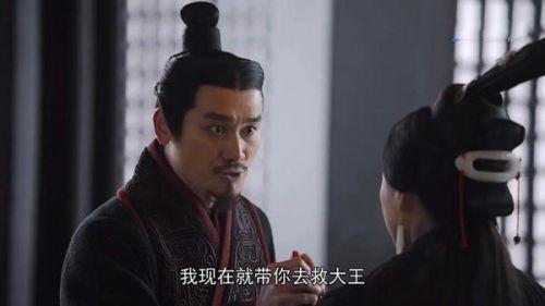 大秦賦嬴傒和趙姬到底是什么關系 大秦賦歷史上公子傒結局揭秘