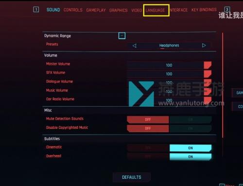 赛博朋克2077中文配音怎么设置 赛博朋克2077中文配音游戏内设置技巧