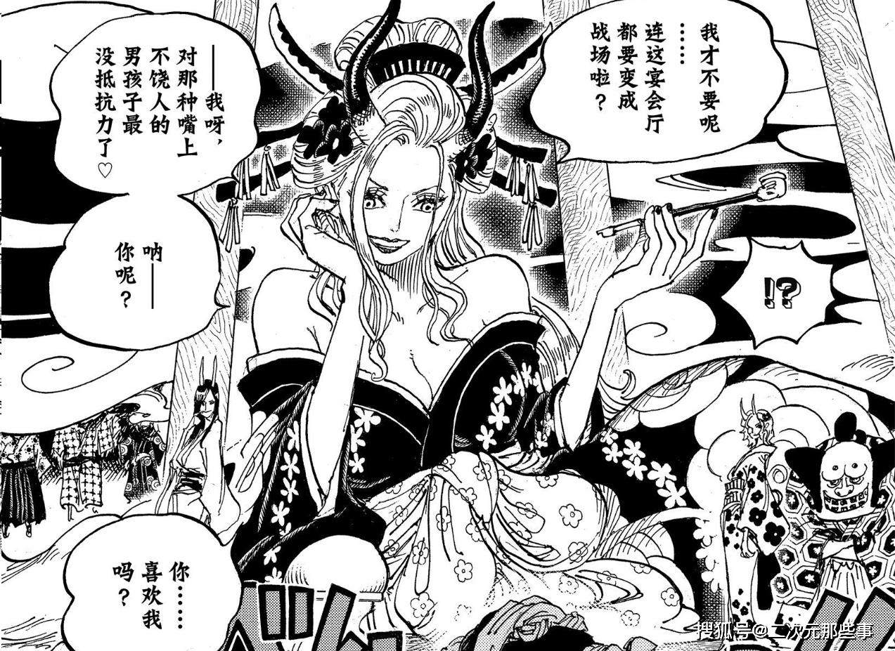 """海贼王漫画998话鼠绘汉化情报在线看:山治遭遇两大""""天敌"""""""