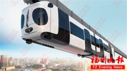 """全省首条!福州将建""""空铁""""线!设6个站点"""