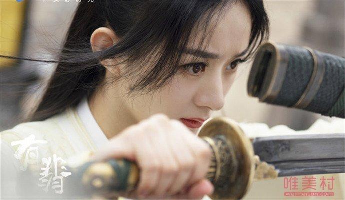 有翡选角引热议 赵丽颖车晓董璇饰演三代人角色年龄很尴尬