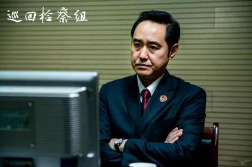 巡回检察组熊绍峰扮演者是谁结局是什么 巡回检察组熊绍峰是坏的吗