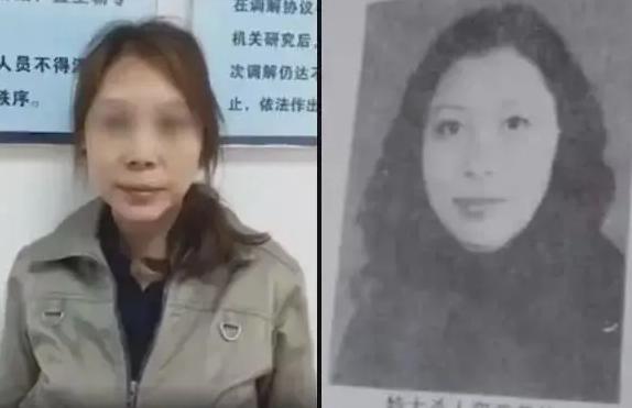 劳荣枝案今日公审!背负7条人命,整容假名潜逃20余年