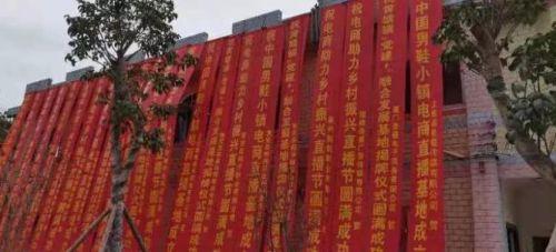 """直播预告丨全城瞩目!""""中国男鞋小镇""""直播节,重磅来袭"""