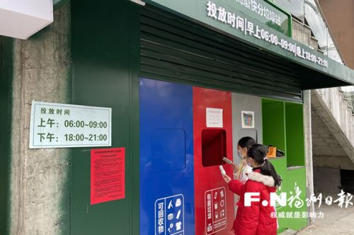 福州:收集有害垃圾 仓山居五城区首位