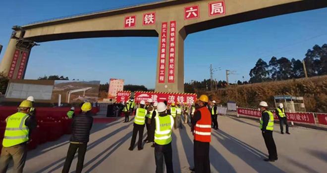 福厦高铁九龙江特大桥万吨梁成功转体