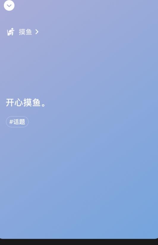 微信8.0我的状态怎么删除 我的状态更换及删除技巧[多图]图片1