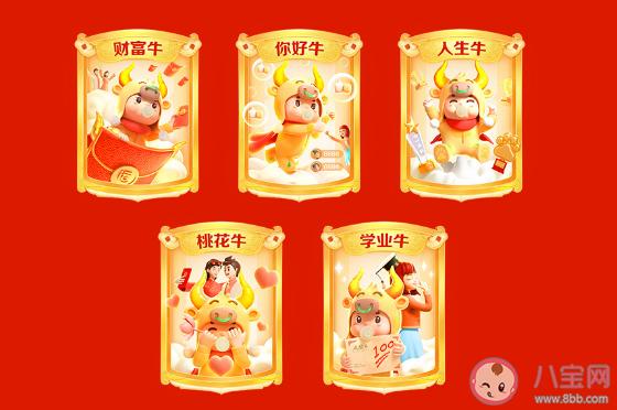 2021百度好运中国年入口在哪 百度好运中国年百度集卡活动怎么玩