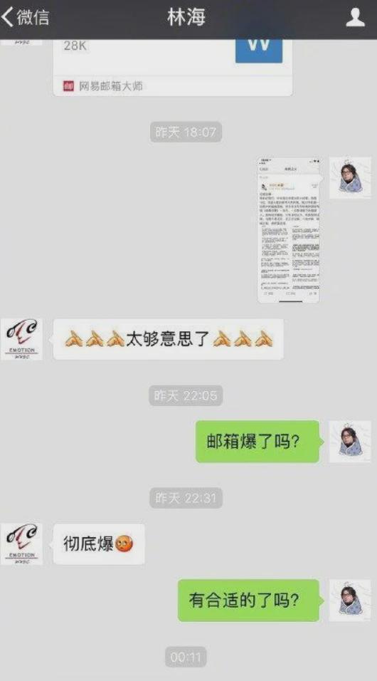 音乐家林海与小27岁娇妻澄仪离婚是真的吗 林海为啥取关澄仪