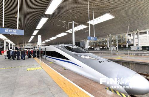 福州东部片区推动基础设施一体化