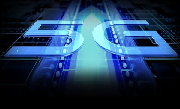 工信部:中国5G网络建设累计投资超2600亿元