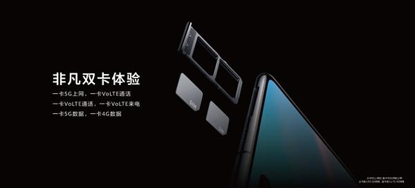 华为第二代折叠屏手机Mate X2折叠屏深入探秘!