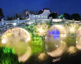 福建福州:古桥丽影成特别风景线