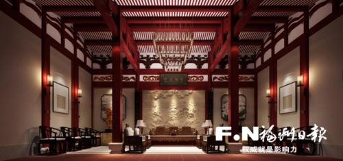 """福州商务总会旧址将成""""企业家之家"""" 今年上半年对外开放"""