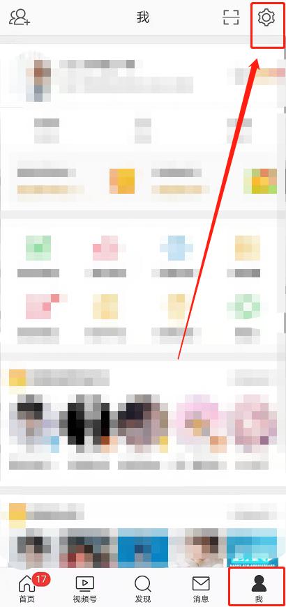 微博解除屏蔽方法分享