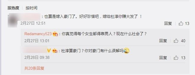 王灿杜淳老婆简介 王灿个人资料身高年龄家庭背景遭扒