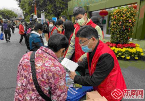 """福建省举办第八个""""世界野生动植物日""""宣传活动"""