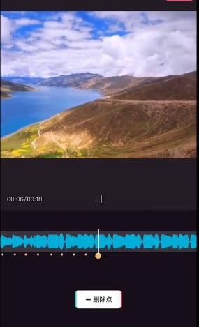 剪映app卡点视频怎么做?剪映卡点视频详细教程