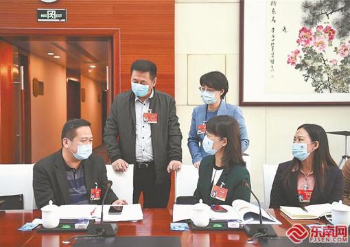 福建省全国人大代表交流讨论