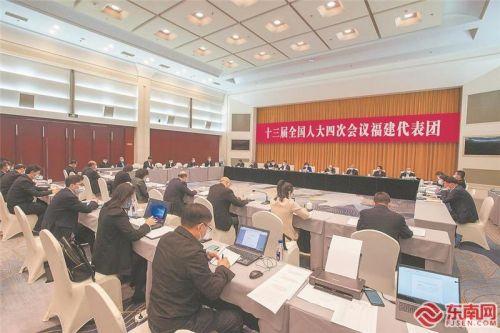 福建代表团审议全国人大组织法修正草案、议事规则修正草案