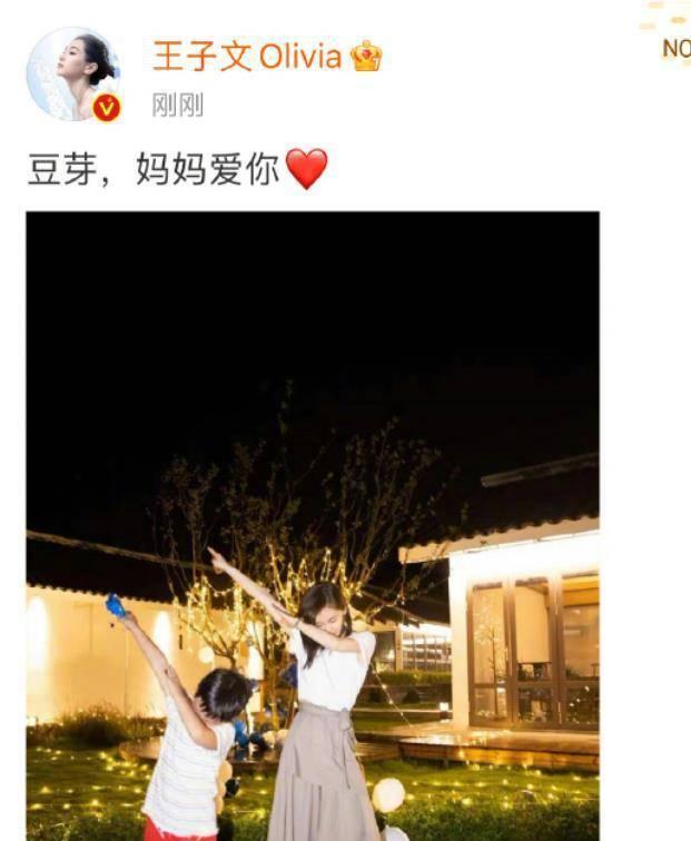 王子文承认未婚有个小孩叫豆芽 经纪人祝福:她是勇敢的妈妈