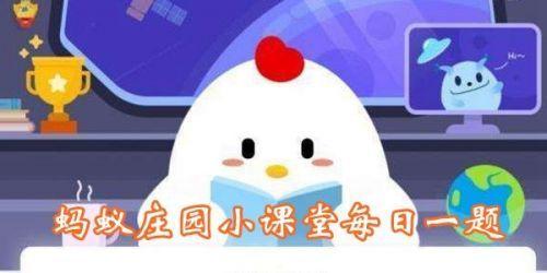 http://www.weixinrensheng.com/youxi/2738284.html