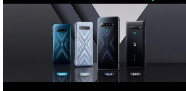 黑鲨4系列手机怎么样 黑鲨4手机参数信息介绍