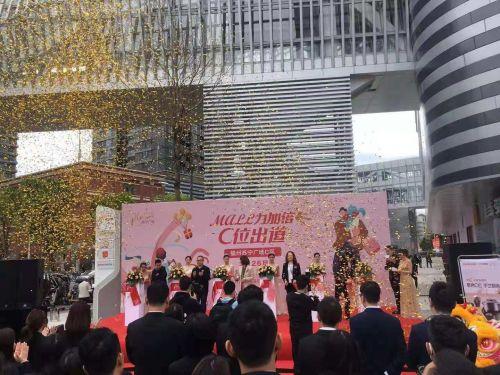 家乐福福建首家精选店亮相福州,为消费者带来商超购物全新体验!