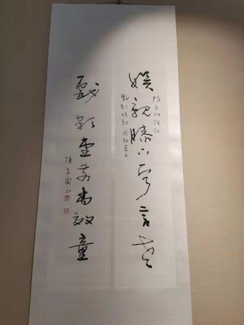 一场孝道文化盛宴——《二十四孝新编》诗书画印作品巡展走进漳州