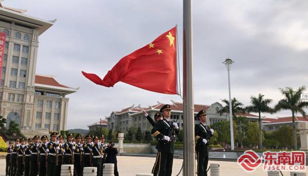 厦门大学举行庆祝建校100周年升国旗仪式