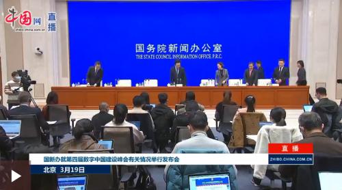 《【二号站app注册】2021数字中国创新大赛青少年AI赛道筹备进入新阶段》