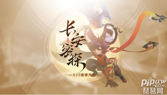 王者荣耀4月8日几点能进游戏 王