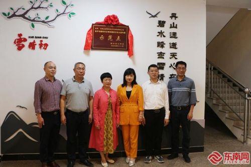 南平:弘扬茶文化发展茶产业 助力乡村文明振兴