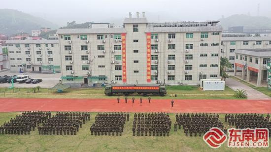 福建武警举行新兵开训动员大会