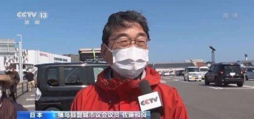 福岛民众集会反对政府排核污水入海 现场画面图片曝光