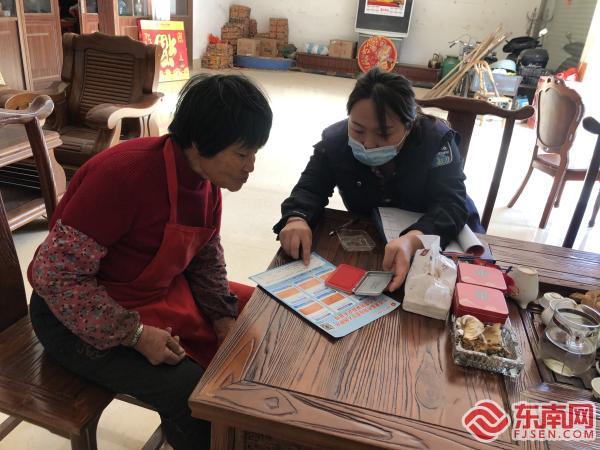 网格人物丨莆田秀屿区吴珍花:80后的网格之路