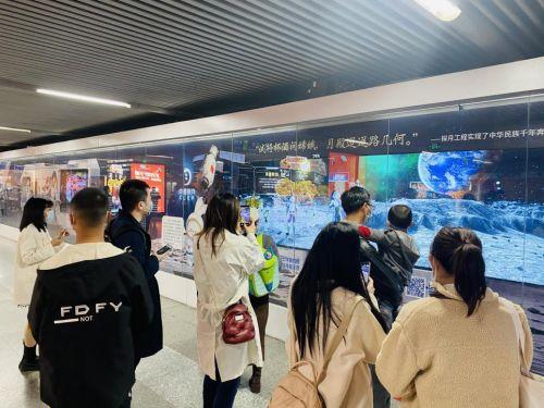 """闽企网龙助力""""中国探月""""科普教育主题展在上海举行"""