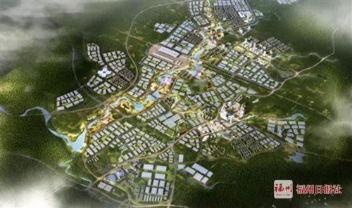 总投资186.86亿元!8个项目落户福州现代物流城