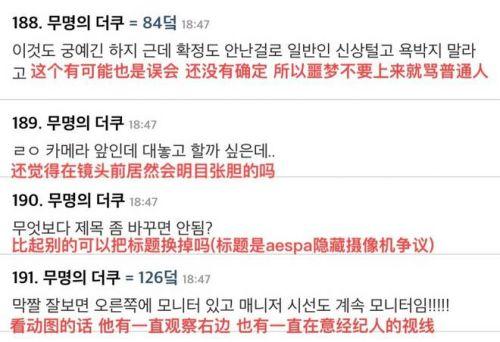 韩国女团成员柳智敏、金玟庭遭工作人员偷拍裙底?经纪公司否认