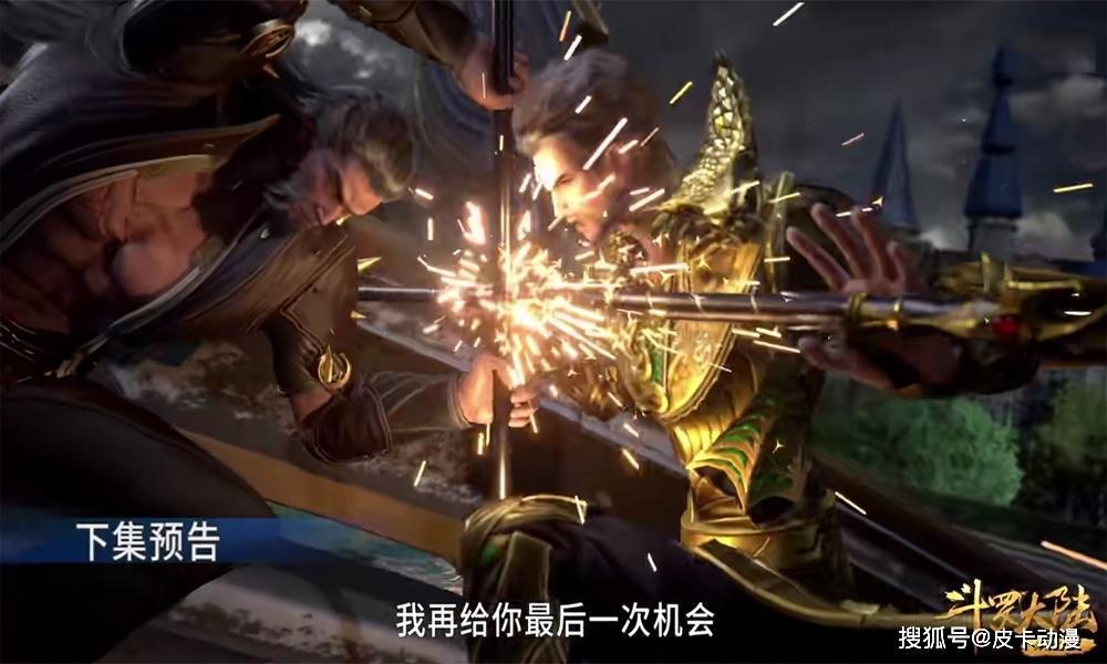 斗罗大陆153集预告:激战开始!杨无敌VS蛇矛,毒斗罗VS刺豚,很震撼