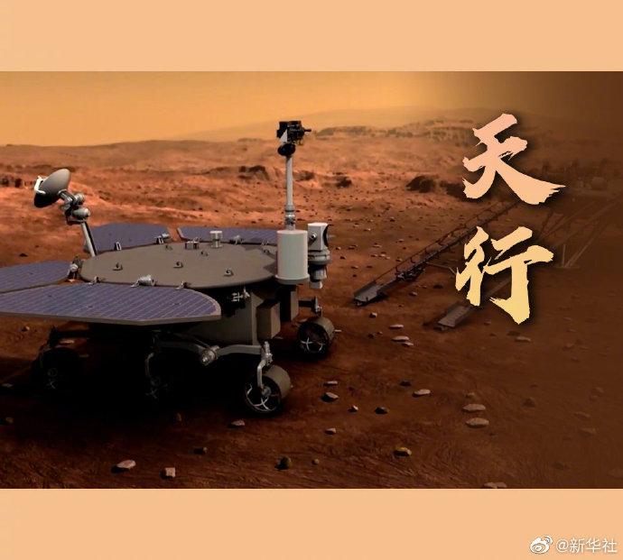 十选一!猜猜看中国首辆火星车会取哪个名字?