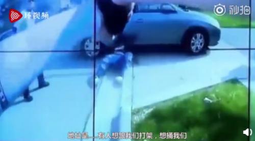 15岁黑人少女被警察枪杀案报警电话录音曝光:有人想捅我们,快来