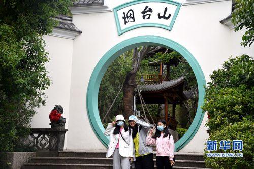 福州仓山推出烟台山精品旅游线路