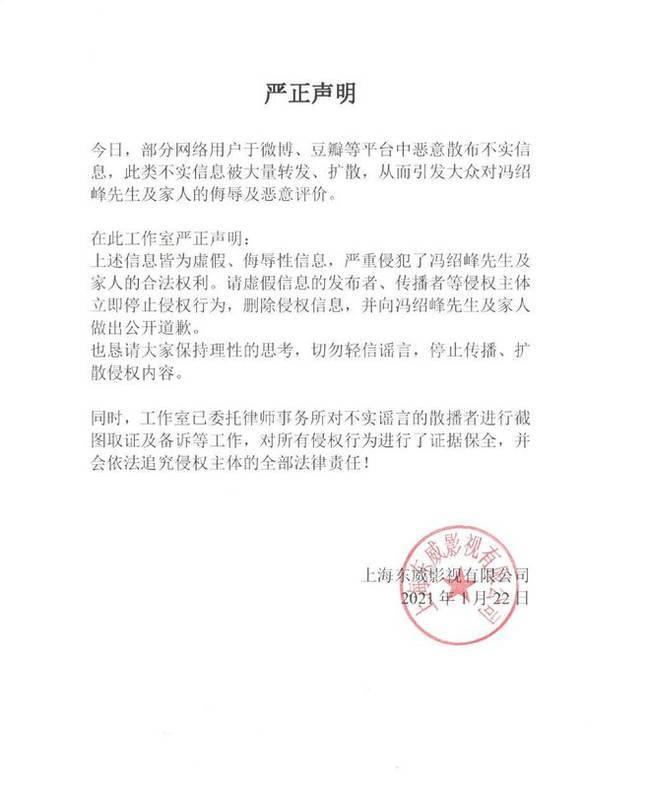 赵丽颖冯绍峰离婚最新消息 赵丽颖冯绍峰结婚未满3年育有1子