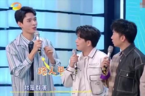 龚俊在张雨绮的广告里打过酱油、当过群演是怎么一回事?